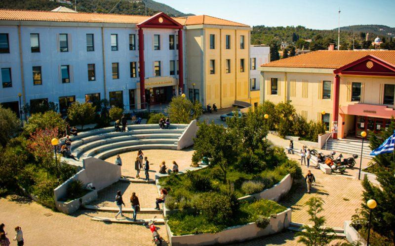 aegean university 01