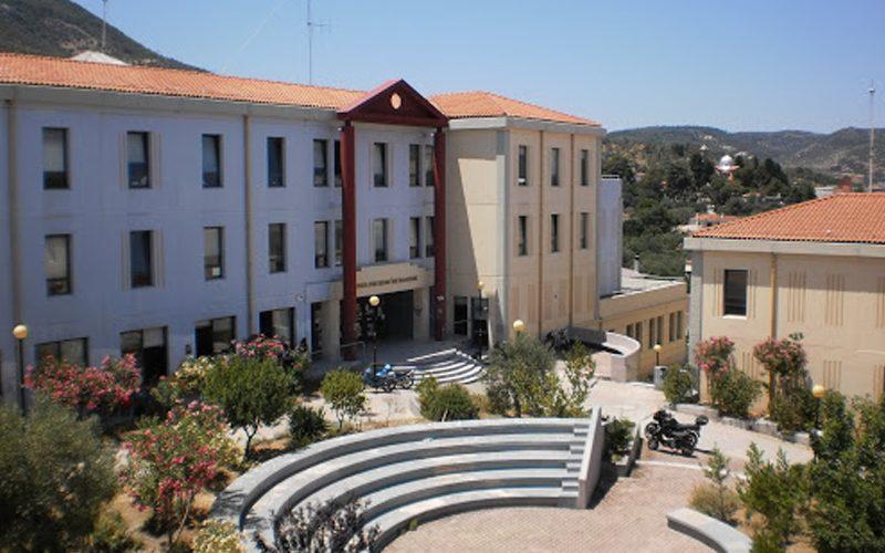 aegean university 03